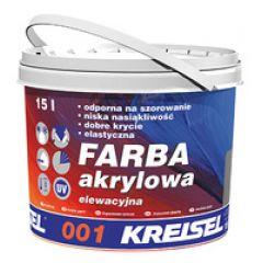 КРАСКА АКРИЛОВАЯ 001